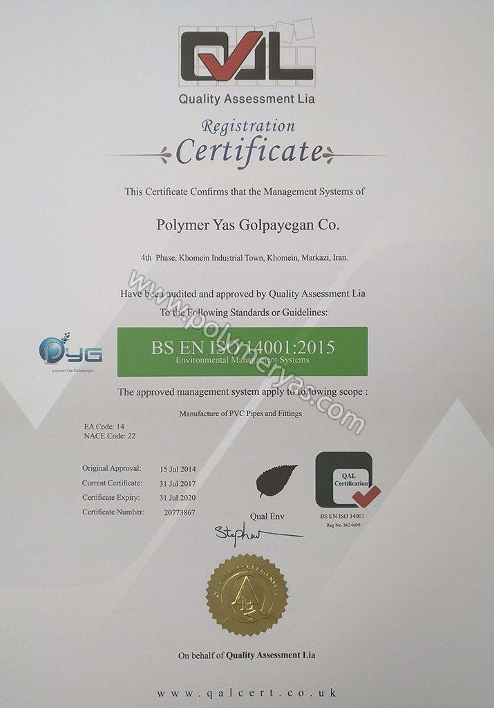 گواهینامه بین المللی ISO ۱۴۰۰۱:۲۰۱۵ پلیمر یاس