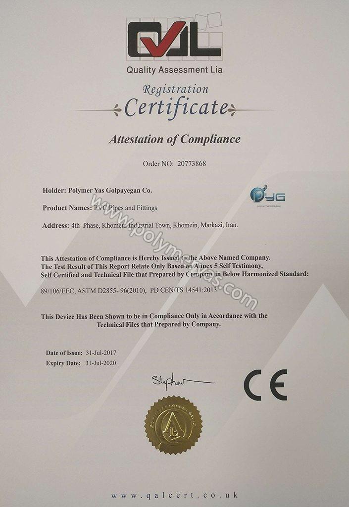 گواهینامه استاندارد CE اروپا پلیمر یاس